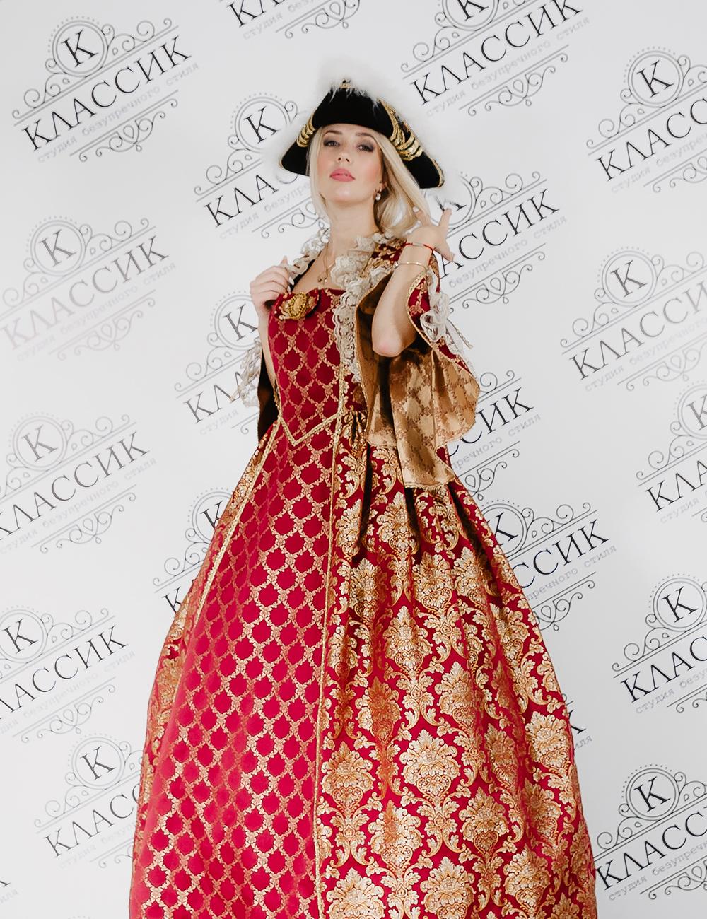 Платье «Екатерина Великая»