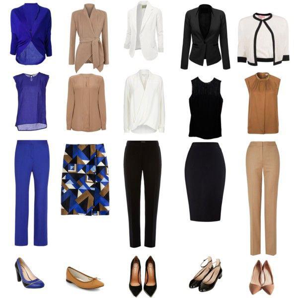 примеры капсульного гардероба