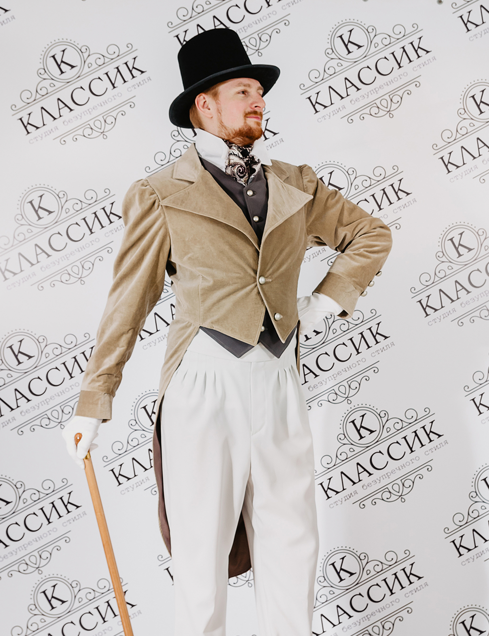 Мужской костюм Франт